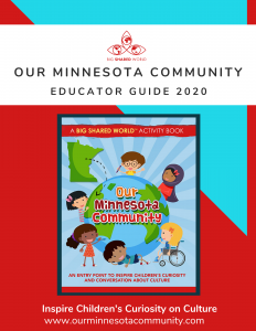 OMC Educator Guide cover page