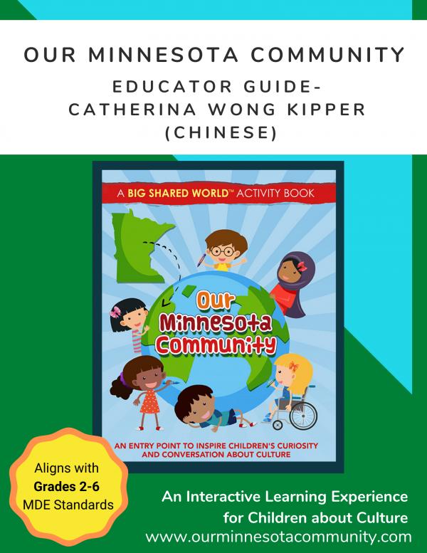 Educator Guide Catherina Wong Chinese