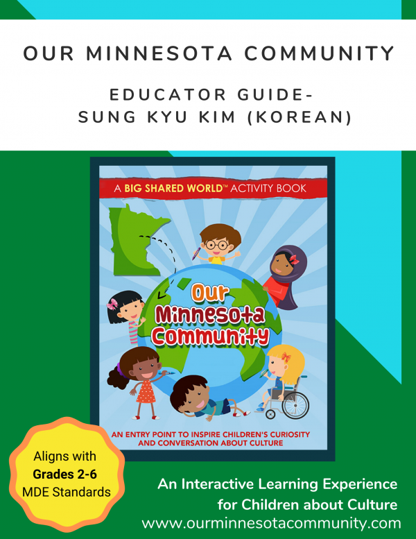 Educator Guide Sung Kyu Kim Korean